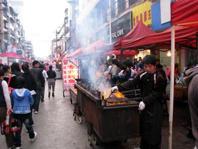 Huangguo08
